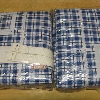 布団袋 青白チェック×2個 新品未使用