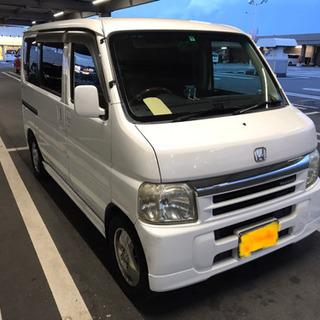 軽自動車格安ユーザー車検❗️最安値で31630円❗️