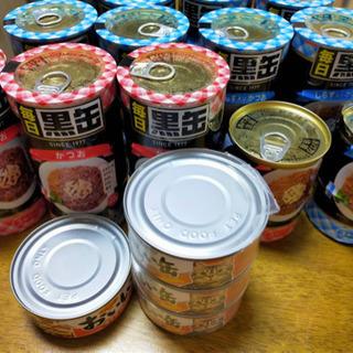 キャットフード黒缶(41缶)セット値下げしました!