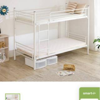 2段ベッド パイプ