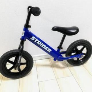 ストライダー 青 ペダルなし自転車