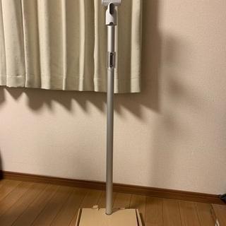 ダイソン自立充電ドック【未使用品】