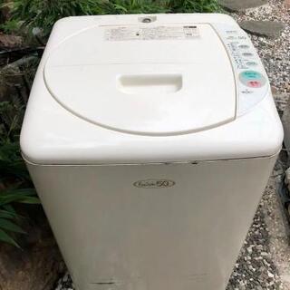 【南国市】洗濯機売ります
