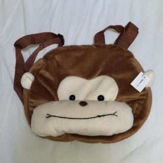 リュック 子供 猿 ヒラキ