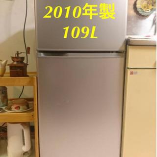 【★2010年製★】2ドア冷凍冷蔵庫 109L  型番SR…