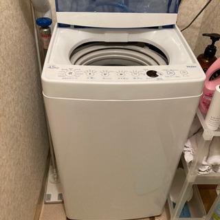 【ネット決済】洗濯機・冷蔵庫セット