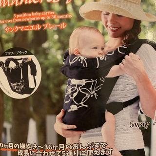 新生児から使える抱っこ紐