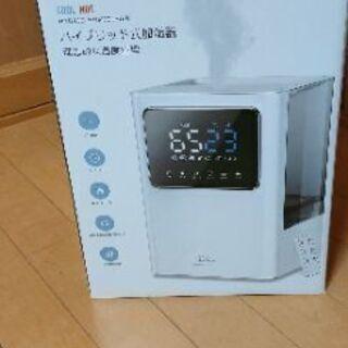 新品 自動湿度調整できる加湿器 6ℓ大容量 次亜塩素酸UV殺菌 ...