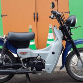 4サイクル バーディー50