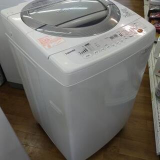 J013★6ヶ月保証★7K洗濯機★TOSHIBA AW-70DLE9 2013年製   - 売ります・あげます