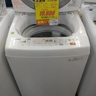 J013★6ヶ月保証★7K洗濯機★TOSHIBA AW-7…