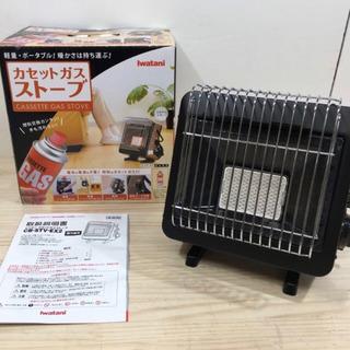 イワタニ カセットガスストーブ CB-STV-EX2