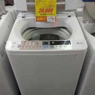J019★6ヶ月保証★9K洗濯機★HITACHI BW-9SV 2014年製 の画像