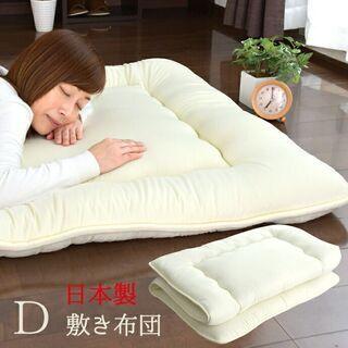 日本製敷布団【上質な中空ポリエステル綿使用】ブルサイズ   一回...
