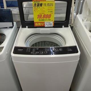 J009★6ヶ月保証★5K洗濯機★AQUA AQW-G50…