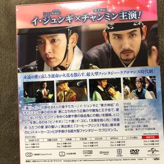 韓ドラ DVD [限定版]夜を歩く士〈ソンビ〉<コンプリート・シ...