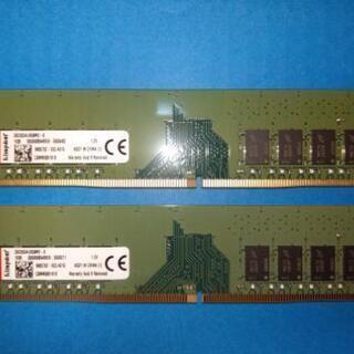 【値下げ】デスクトップPC用メモリ 16GB(8GBx2) DD...