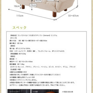 【美品】2人掛けソファー - 家具