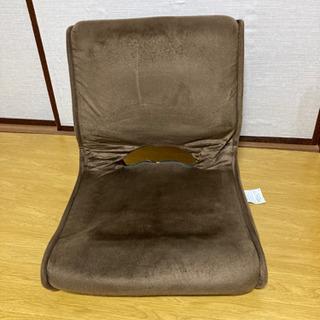 ちっちゃい座椅子
