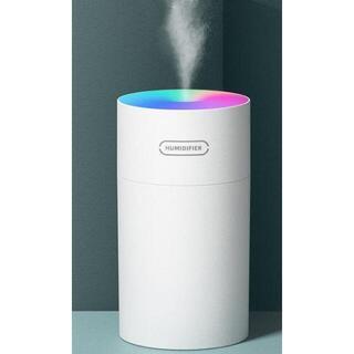 【ネット決済】新品未使用/加湿器 LEDライト USB家庭/ 車...