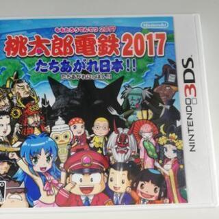未開封 3DS 桃鉄 2017