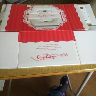 【ネット決済】5号ケーキの持ち箱