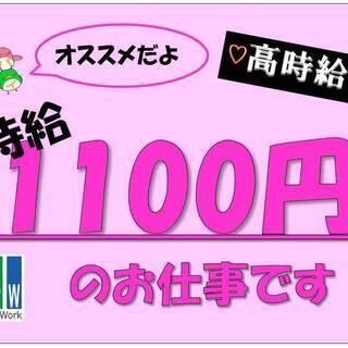 【仕事紹介】北谷×通販サイト出店店舗対応☆無料駐車場完備