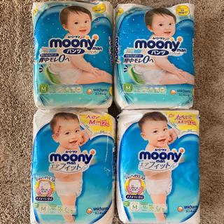 【ネット決済】moony man ( ムーニーマン ) Mサイズ
