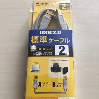 サンワサプライ USB2.0ケーブル(2m・ライトグレー) KU...