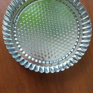 パイ皿 タルト皿