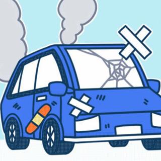 お車の事でお悩みなどありませんか?
