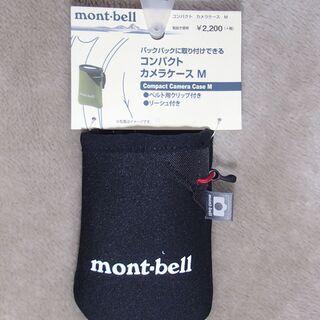 新品未使用 mont-bell モンベル コンパクトカメラケースM