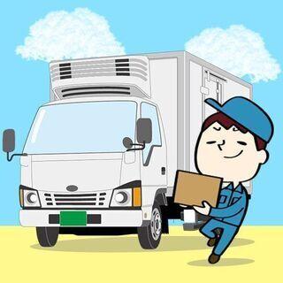 急募!ドライバー増員◎高月収25万円以上可能!やる気のある方大歓...