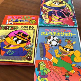 かいけつゾロリ3冊セット 絵本 幼稚園から低学年に