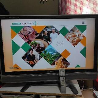 液晶テレビ 37インチ シャープ 亀山工場 lc-37es50