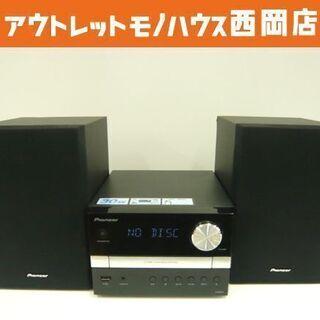 パイオニア CDミニコンポ AM FM ラジオ オーディオ機器 ...
