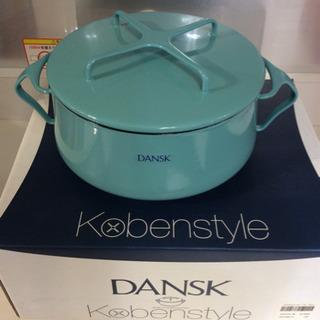 新品  DANSK  Kobenstyle  両手鍋  ホーロー...