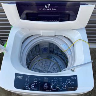 ハイアール 洗濯機 2015年製