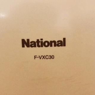 National 空気清浄機