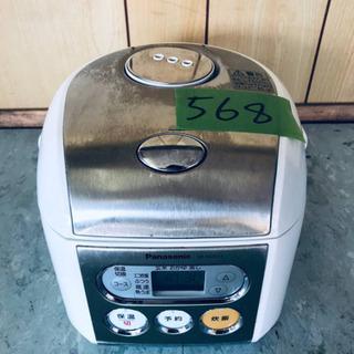 568番 Panasonic✨電子ジャー炊飯器✨SR-MZ…
