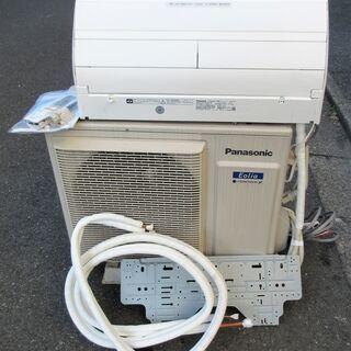 ☆パナソニック Panasonic CS-X718C2Z-…