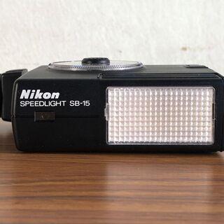 Nikon SPEEDLIGHT SB-15 動作未確認 …