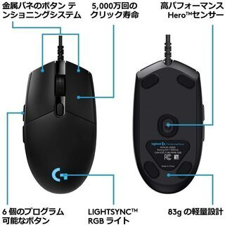 ★Logicool G Pro ゲーミングマウス 有線 HERO...