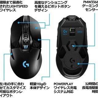 ★Logicool G ゲーミングマウス ワイヤレス G903 ...