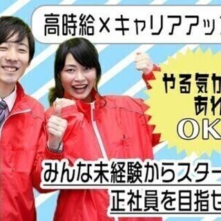 【週払い可】《高時給1400円~》未経験OK☆大手通信キャリア...