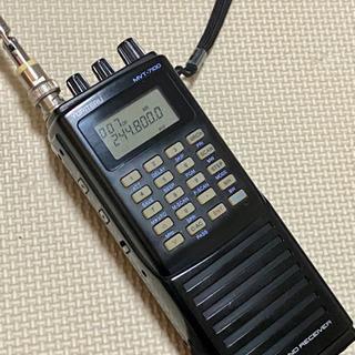 ユピテル MVT-7100 マルチバンドレシーバー エアーバンド受信機