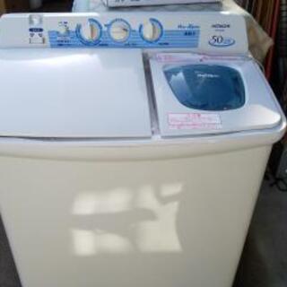 2016年製     5キロ 日立 2槽式洗濯機
