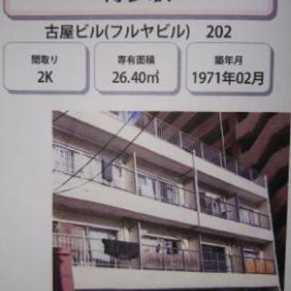 2k家賃36,000円