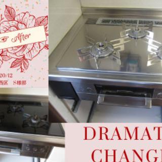 給湯器 エコキュートなどの修理 当日駆けつけ 見積もり無料です☆ - リフォーム