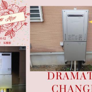 給湯器 エコキュートなどの修理 当日駆けつけ 見積もり無料です☆ − 静岡県